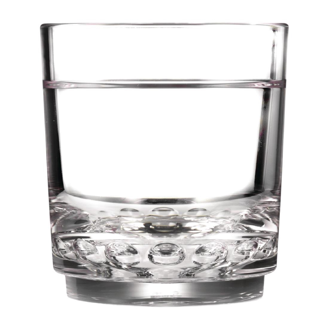 Image of Drinique Elite Tritan Tumblers Clear 200ml (Pack of 24) Pack of 24